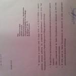 2014 - Sąd Dyscyplinarny dla Kuratorów Sądowych w Elblągu